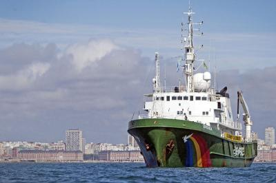 liberar puerto: